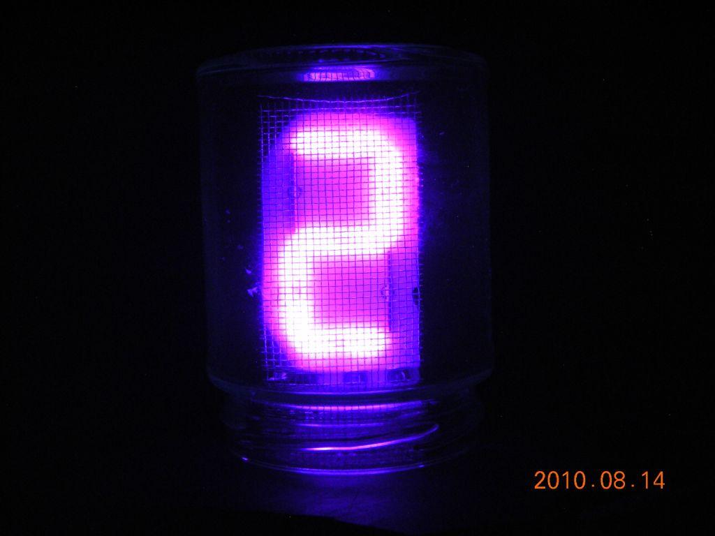 Panaplex Display